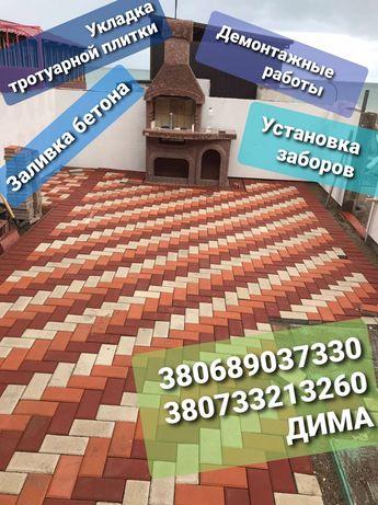 Укладка тротуарной плитки по всей одесской области