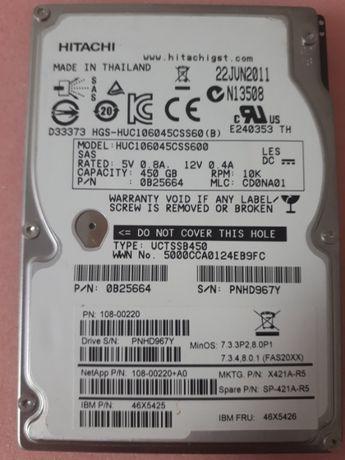 """Серверные диски SAS 2.5"""" HDD 450Gb 10K"""