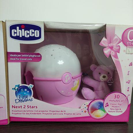Новий нічник-проектор Chicco