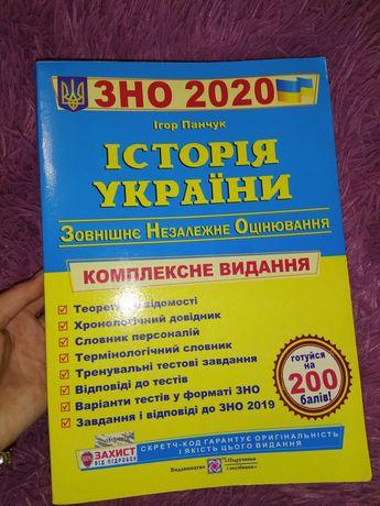 ЗНО 2020 комплексне видання история Украины / історія України