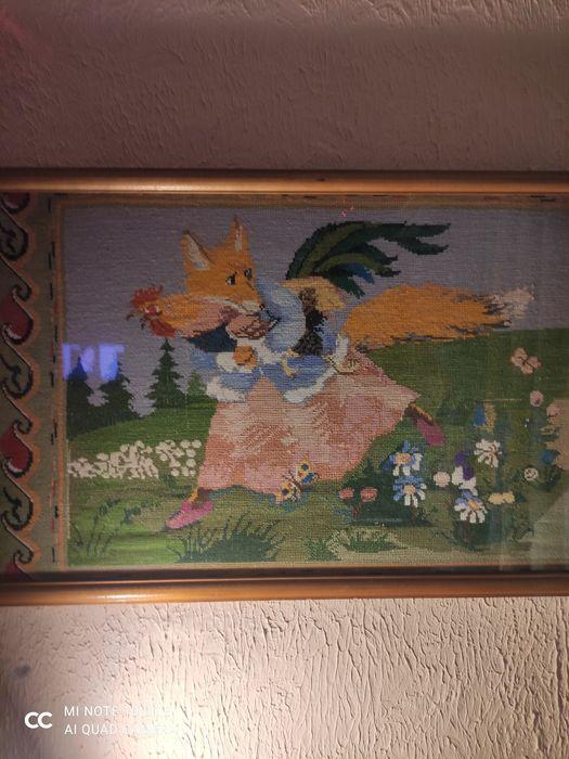 Картина крестиком Запорожье - изображение 1