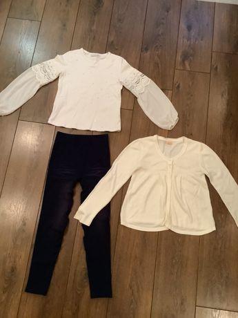 Школьный комплект: штаны и две кофты