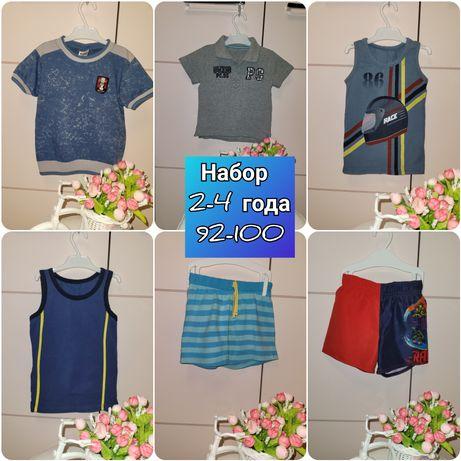 Набор летней одежды футболка майка шорты 2-4 года цена за всё
