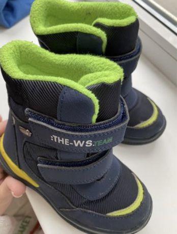 Ботинки зимние на мальчика 26 размер