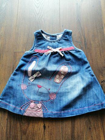 Sukienka NEXT 62