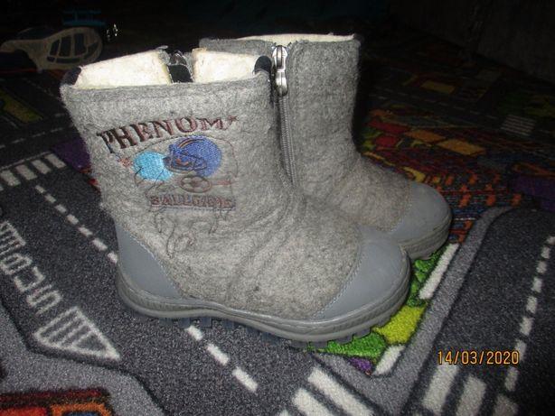 Набивные зимние валенки на овчине 29 размер 17,2см (обувь, сапоги)
