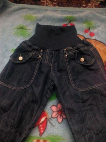 продам джинсы для беременных.