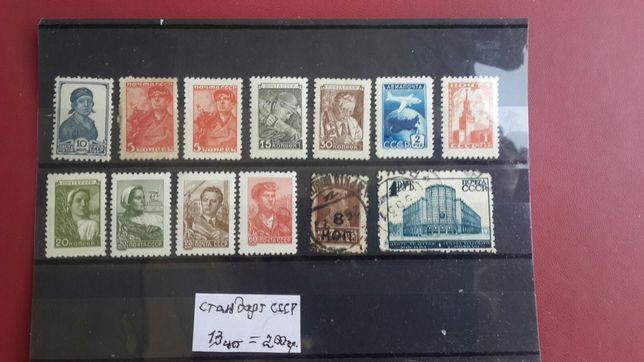 Продам марки в отличном состоянии