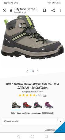 Nowe Buty Decathlon trekkingowe 33