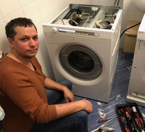 Ремонт стиральных и посудомоечных машин на дому. Ремонт холодильников.