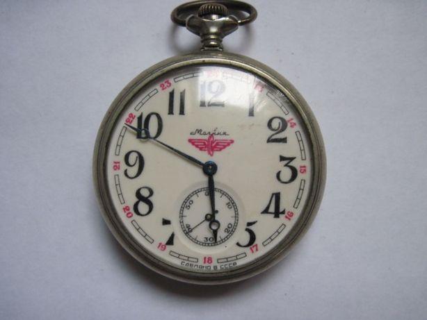 Часы карманные молния ЖД локомотив