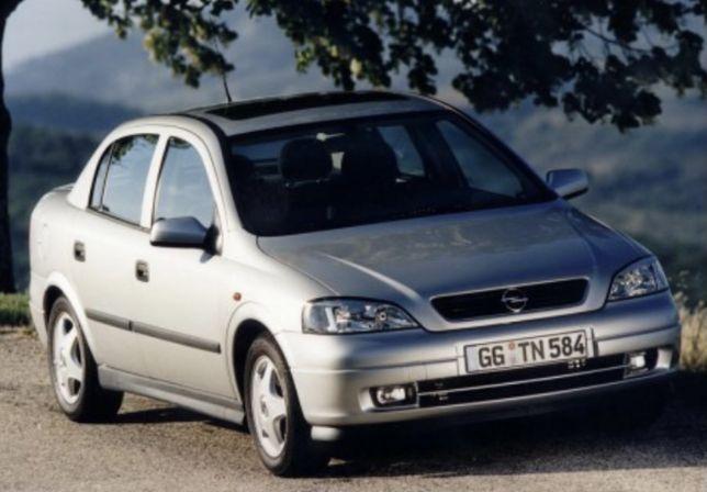 Разборка Opel Astra G 16v 1.6