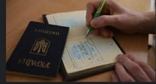 Консультація з реєстрації /  прописки, адреса Черкаська обл