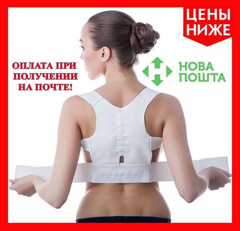 Магнитный Корректор Осанки - Power Magnetic - корсет для спины, пояс