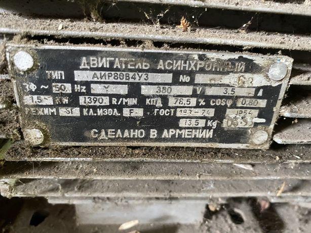 Електро двигун асинхронний АИР80В4У3
