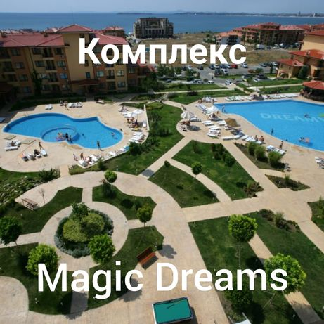 Болгария. Сдам квартиру (студию) г Свети-Влас комп. MAGIC DREAM
