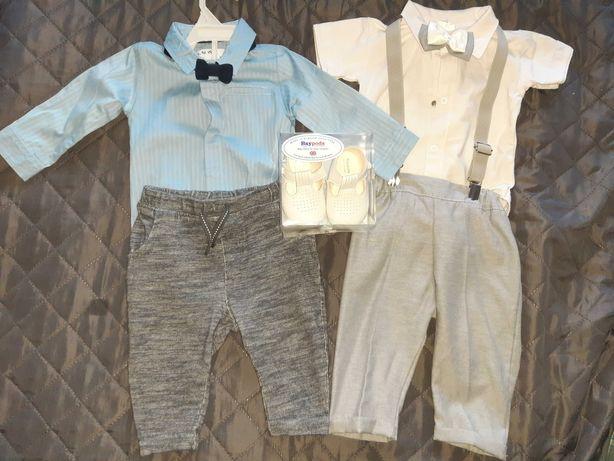 Dwa ubranka do chrztu dla chłopca roz.68 Buciki gratis.