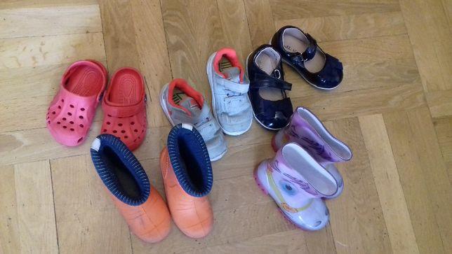 Zestaw butów dziecięcych dziewczęcych rozmiar 23,5-24