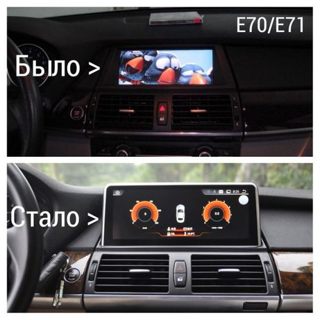 Штатная Android магнитола BMW X5 E70, BMW X6 E71.