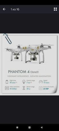 Phantom 4  дрон  видео обзор