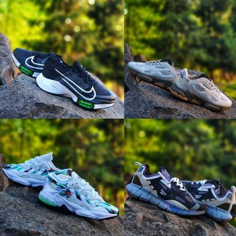 Распродажа!!!Мужские кроссовки Nike, Adidas, Reebok,Puma, New Balance