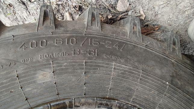 Шина 15-24 (400-610) В-31