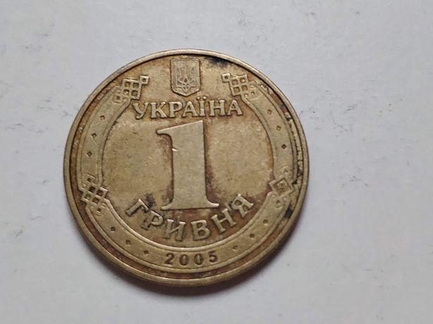 Монета 1грн 2005г