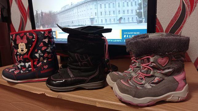 Зимняя обувь в отличном состоянии не дорого.