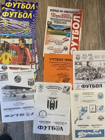 Футбольные программки чемпионат украины и ссср