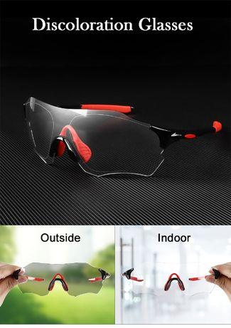 очки хамелеоны UV400