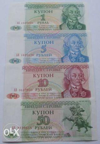 Banknoty REPUBLIKA NADNIESTRZE - Zestaw !!! Stan Bankowy UNC !!!