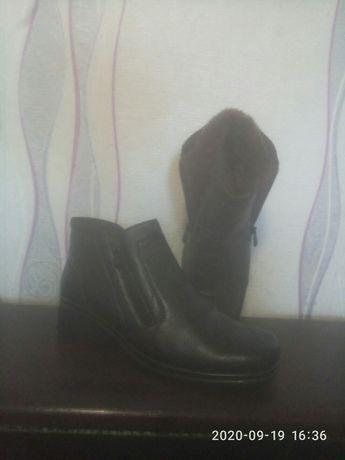 Сапоги, ботинки, зима, 41-42 размер Новые