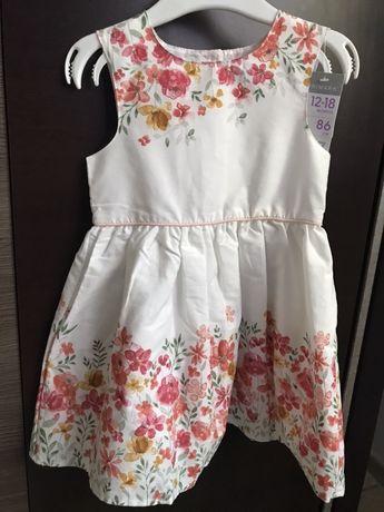 Nowa sukienka Kwiaty biala primark