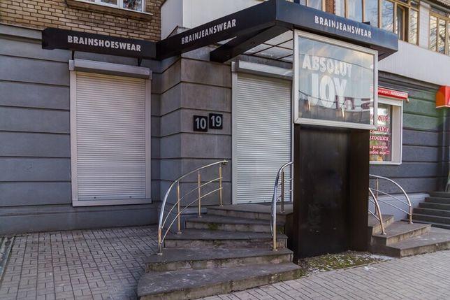 Под офис, магазин, салон Центр, пр-т Соборный (Ленина) 151,