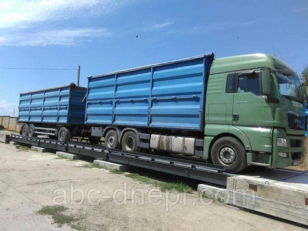 Автомобильные весы 18 метров 80 тонн, автомобільні ваги з монтажем