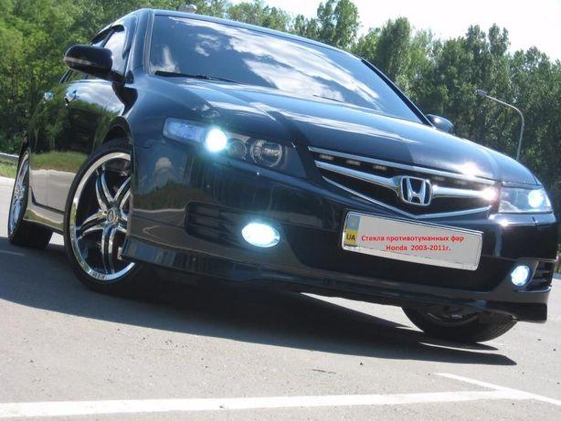 Стекло в противотуманки Honda Accord