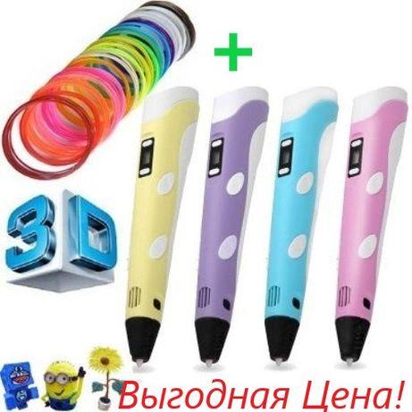 3Д ручка +59 метров пластика ! Выгодный набор . 3D Pen. LEd дисплей.