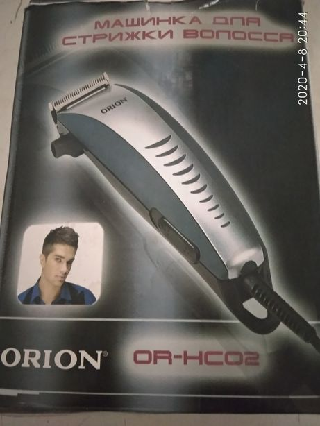 Машинка для стрижки волосся Orion