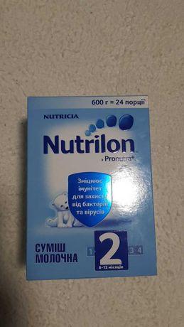 Смесь Nutrilon 2 600г на 24 порции