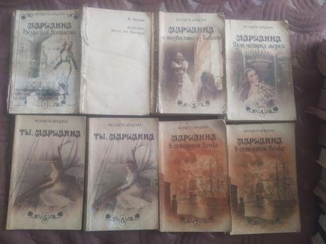 Комплект книг роман  Марианна Жюльетта Бенцони