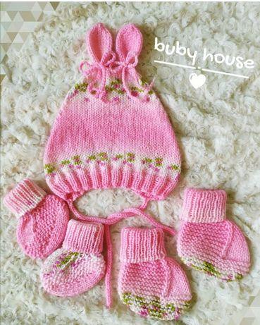 Детский вязанный набор для новорожденного ребенка (шапка, пинетки)