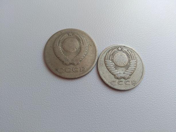 Монеты СССР 20 копеек 1961 и 15 копеек 1962 брак
