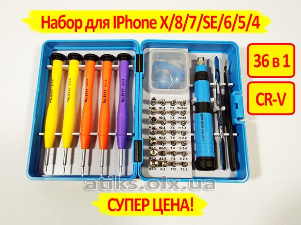 Набор отверток 36 в 1 iPhone X/8/7/6/5, MacBook. Отвертки для телефона