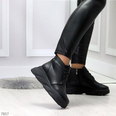 Ботинки Натуральна Шкіра Зима 23,5 см.(37 р.)