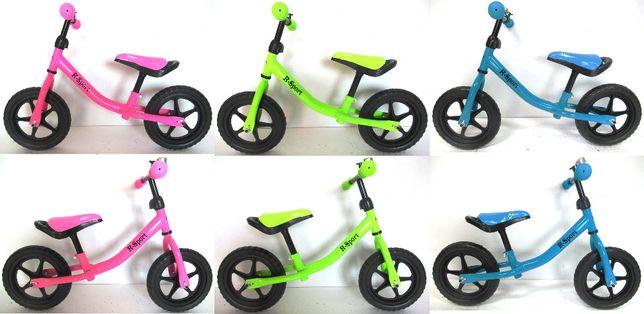 Rowerek biegowy - Nowy