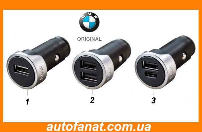 USB зарядка BMW юсб зарядка телефон зарядка бмв зарядка прикуриватель