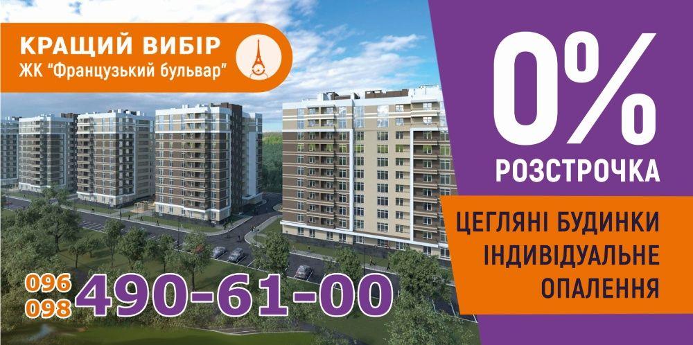Двухуровневые квартиры от 112 м2. Сдача 1кв. 2021 г. Цена 12650 грн/м2 Вышгород - изображение 1