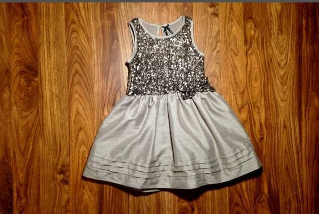 Нарядное платье Некст