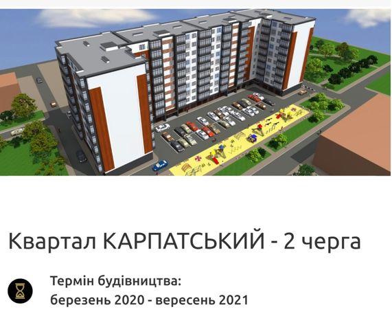 Продається Квартира в Новобудові!