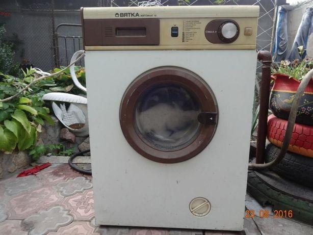 Продам б/у стиральную машину ,,Вятка автомат-12''